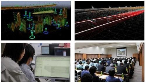 「i-Construction推進コンソーシアム会員の取り組み部門」で国土交通大臣賞を受賞した昭和土木設計の取り組み