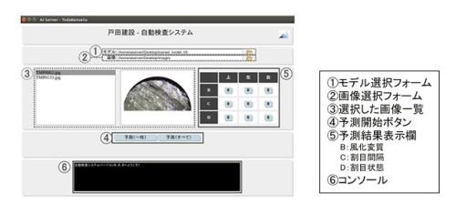 20200107-image01