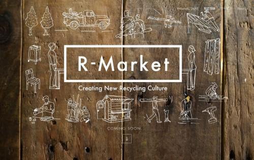 古材オンラインショップ「R-Market」のウェブサイト