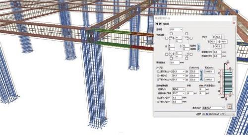構造図の配筋要領から、主筋の本数やピッチなどを入力すると配筋のBIMモデルが自動的に作られる