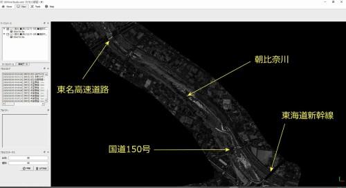 「08od152.las」という名前の点群を3D Point Studioで開いたところ。黄色の注釈は筆者によるもの