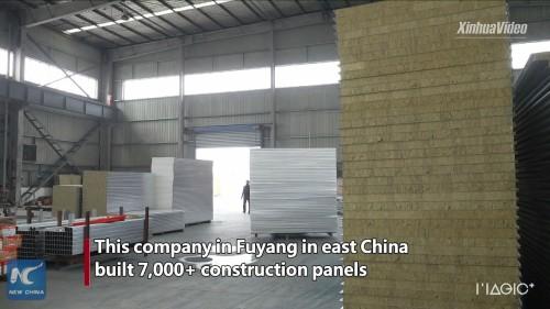 今回の病院建設に使われたコンクリートパネルを生産した工場