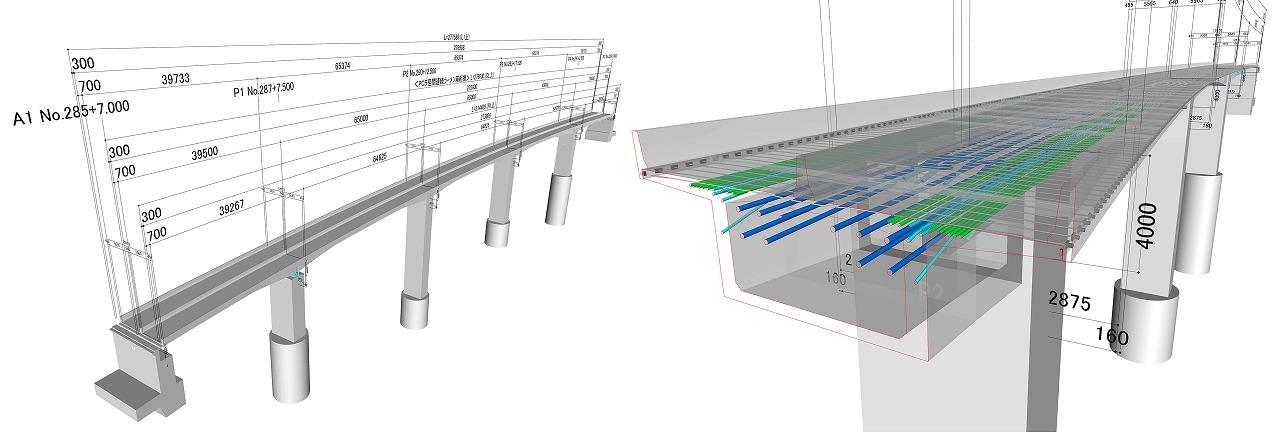 PC箱桁橋CIMシステムで作られたCIMモデルの例