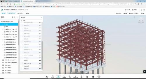 構造部材だけを表示させた例