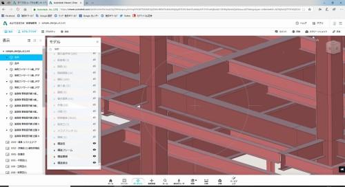 拡大してみると角形鋼管やI桁などがこんな感じにモデリングされています