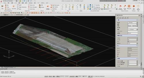 盛り土の点群データを読み込み、3Dメッシュを張ったところ
