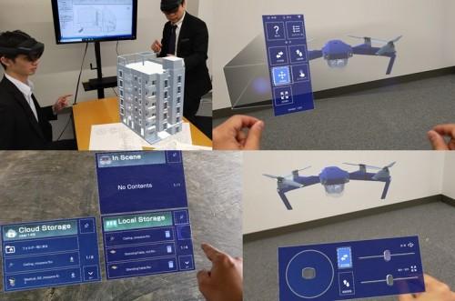 HoloLensを使って室内でバーチャルな建物を見たり、ドローンを飛ばしたりすることもできるようだ