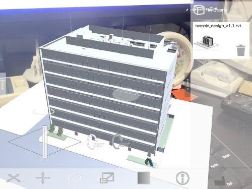 オートデスクが公開したサンプルBIMモデルをMRに変換し、iPadで見たところ(資料:中村薫氏のツイッターより)