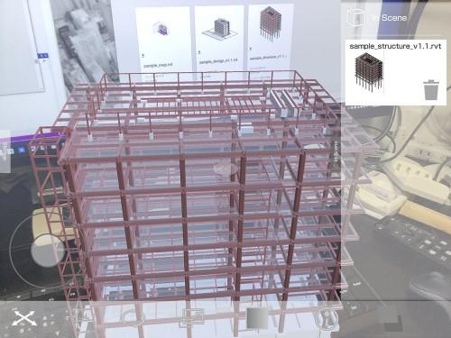 構造BIMモデルをiPadで見たところ(資料:中村薫氏のツイッターより)