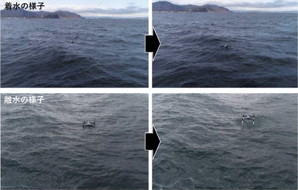 観測地点まで飛行すると海面に着水し、ソナーなどを使って海底の地形や地殻変動などを調査。その後、海面から離水し、次の観測地点に向かう