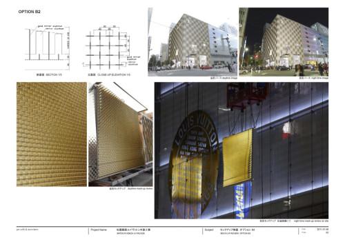実物大のファサード材を使った深夜のデザイン検証作業 ©︎Jun Aoki & Associates