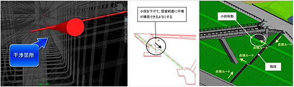 20140128-fig04
