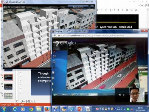 会場をわかせたVR-Cloud®による設計コラボレーションの実演