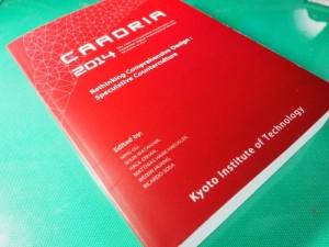 厚さ4cm、約1000ページにも上った講演概要集