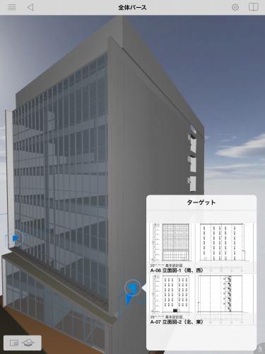 BIMモデル上にはナビゲーションマーカーがあり、指でタップするとその図面が見られる