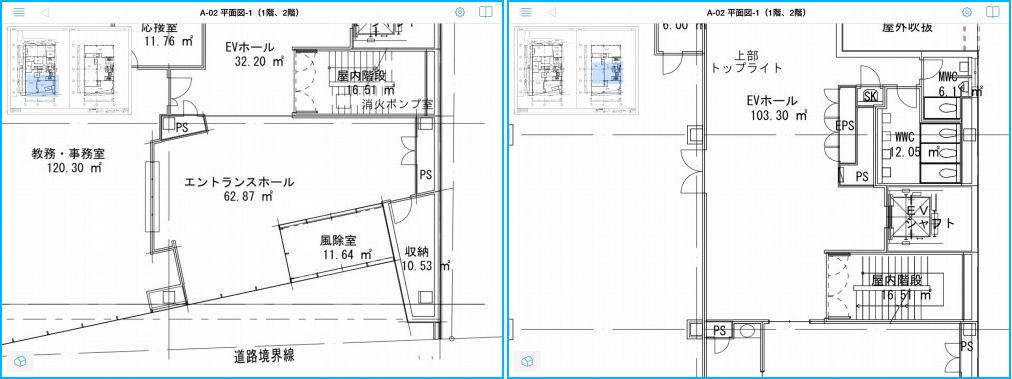 図面の拡大表示。左上の全体図に表示されている範囲が示される