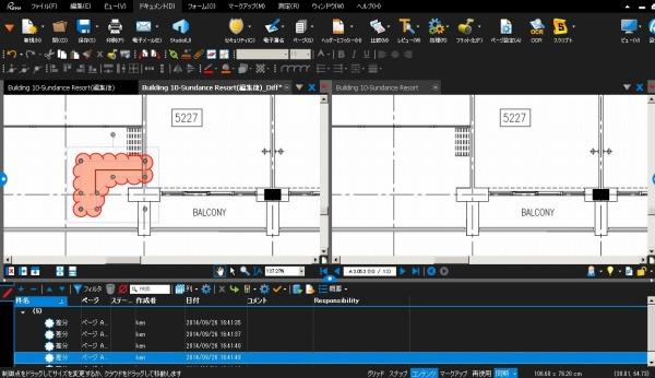 左右の2枚の図面を比較して違っている部分に雲マークを付ける機能。画面下に一覧表が表示されている