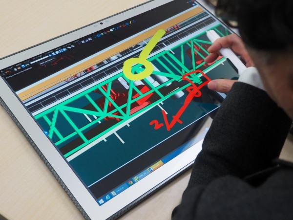 BIMやCIMの3Dモデルも3次元PDFにして、図面同様にチェックや朱書きができる