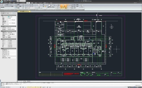AutoCADと同じような操作感覚で使えるIJCAD
