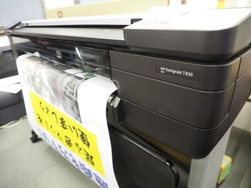 A0サイズでも1分とかからないで印刷するT830 MFP