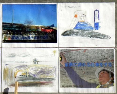子どもたちの絵もA0判に拡大して掲示し、地域と現場とのコミュニケーション促進を図った