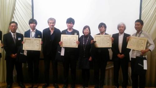 11月29日に行われた審査結果発表と表彰式