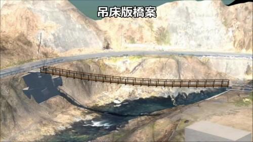 3つの橋梁形式の検討。様々な角度や視点からの景観を検討した結果、片塔式吊り橋案の採用となった