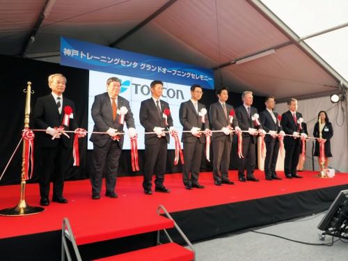 神戸トレーニングセンタ開所式で行われたテープカット