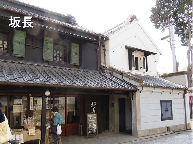 古河市の蔵再生例。観光客が内部を自由に見学できるようにしている