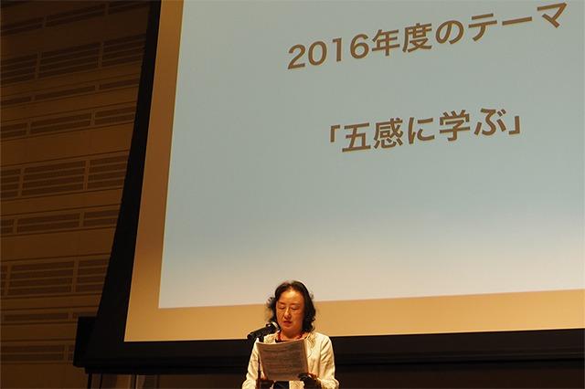 20161004-aaa-28