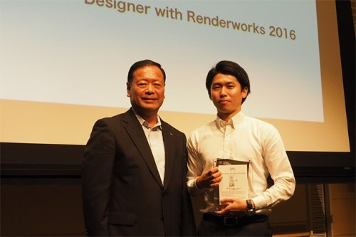 「Vectorworks Executive Prize 2016」賞の授与式。エーアンドエーの川瀬英一代表取締役社長(左)と日本工学院専門学校の高橋祐輔さん