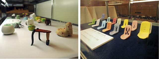 成安造形大学の学生が琵琶湖の微生物をモチーフにデザインした椅子の模型(左)。安田女子大学の学生がVectorworksの特別授業で作った椅子の模型(右)