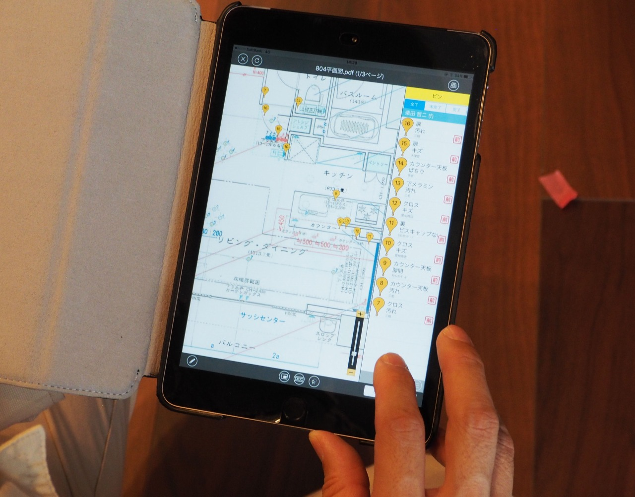iPadによる仕上げ検査。表示された図面上に不具合個所を示す「ピン」を立てていく
