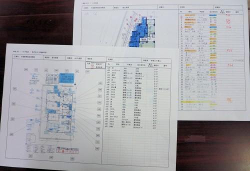 LAXSYで自動作成した指示書(左)と従来の手書きによる指示書(右)は、同じレイアウトなので紙からiPadへの切り替えも楽だ