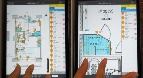 iPad上で図面を拡大・縮小、スクロールなど自由自在に参照できる。画面右側のピンも図面中に表示されているものだけに絞り込まれる