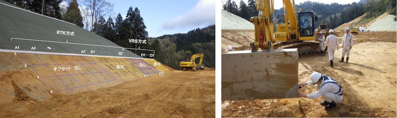 条件を変えて施工した現場(左)とオフセット補正値の確認作業(右)