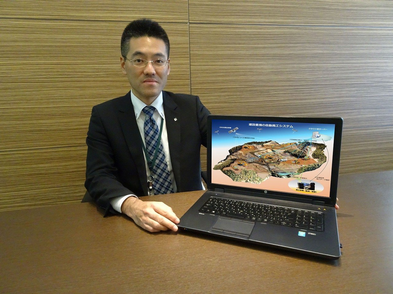 AIとクラウドを活用した未来の土工現場について語る佐野課長