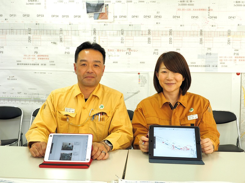 eYACHOの活用による時短効果を期待する横田さん(左)と原田さん(右)