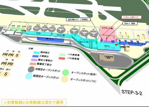 福岡空港国内線旅客ターミナルビル工事の全体計画