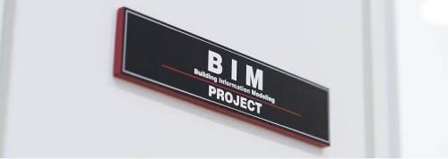クラウドの強みを最大限に生かして「施工BIM」と「働き方改革」に挑戦するイチケンのオフィス