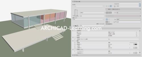 「ARCHICAD-Learning.com」のトップページ