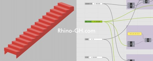 日建設計が2017年4月に公開した「Rhino-GH.com」のトップページ