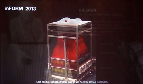 「inFORM 2013」のブロック盤装置
