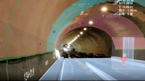 HoloLensを通して見たトンネル内。現場と地質展開図などが重なって見える