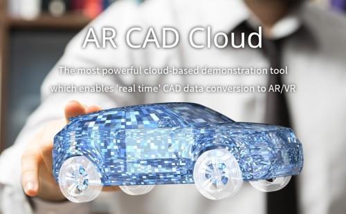 """CADから変換したクルマの""""バーチャル模型""""でデザインレビュー"""