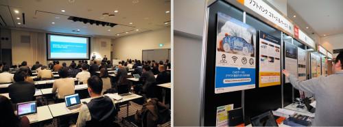 2018年2月28日、東京・北青山で開催された「OMC2018」(左)、同3月6日に東京・丸の内で開催された「IoT World Conference」(右)では、「AR CAD Cloud for BIM」についての講演や展示に多くの来場者が集まり、関心の高さがうかがわれた