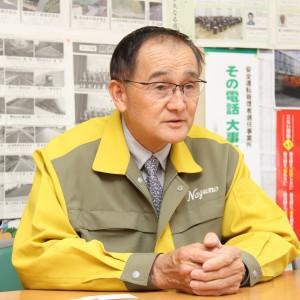 南雲建設 代表取締役 南雲 和好 氏