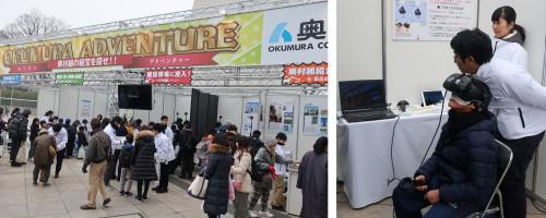 大阪国際女子マラソン会場に設けられた奥村組の特設ブース(左)。内部では一般来場者を対象にVR体験会(右)も行われ、好評を博した