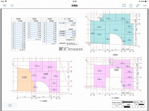 1つのBIMモデルから作成した建築確認申請用の設計図書(求積図)