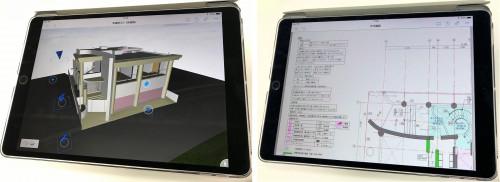BIMxはマルチプラットフォーム化されており、パソコンやタブレット、スマホ、WEBブラウザーで動く。ハイスペックなワークステーションなどは不要だ